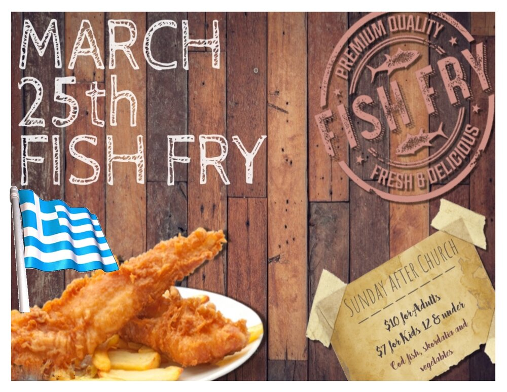 March 25 Fish Fry