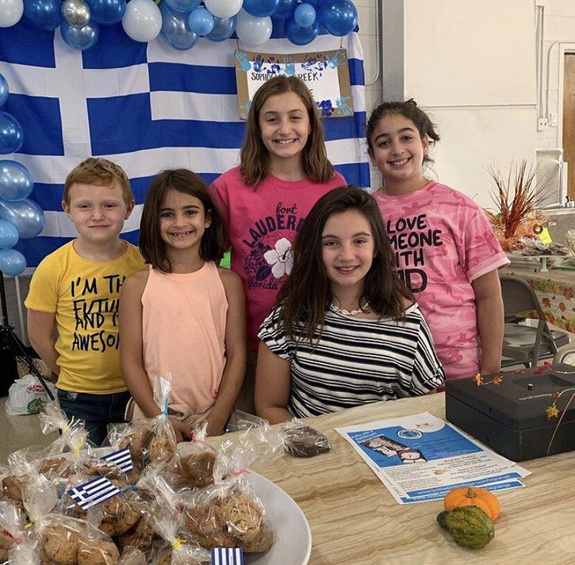 Fall Food Festival