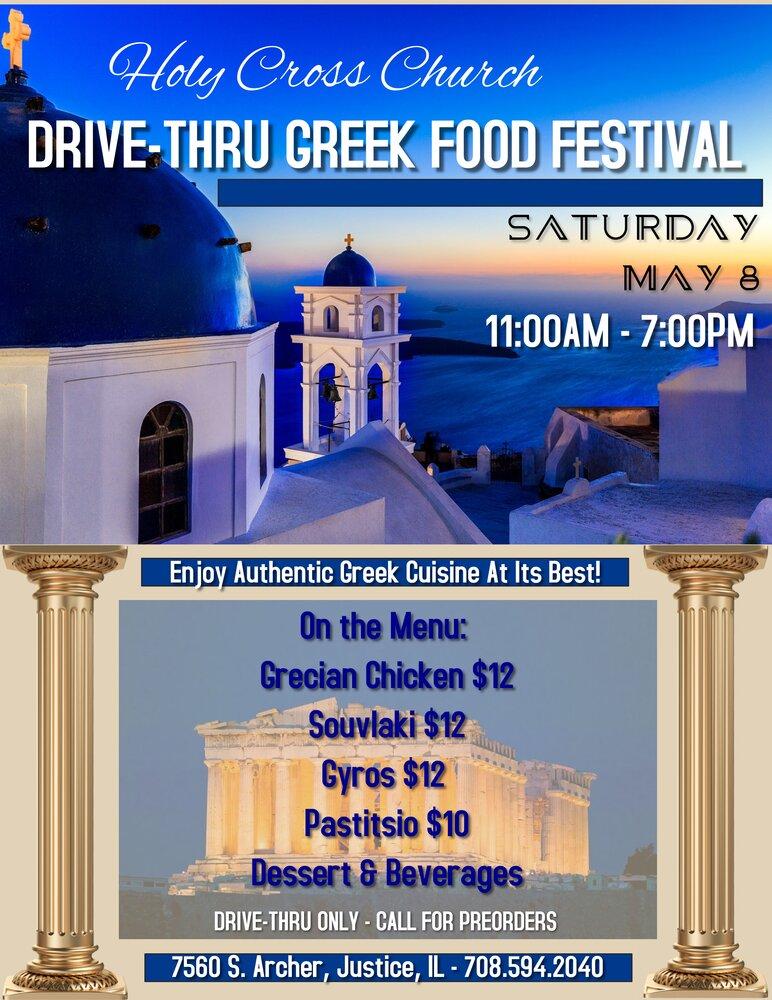 Drive-thru Greek Food Festival
